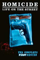 Постер сериала Убойный отдел