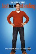 Постер сериала Последний настоящий мужчина