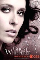 Постер сериала Говорящая с призраками