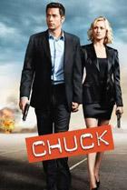 Постер сериала Чак