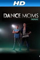 Мамы в танце: Майами