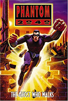 Фантом 2040