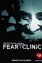 Клиника страха