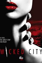 Злой город