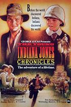 Приключения молодого Индианы Джонса
