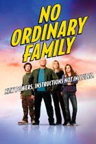 Необыкновенная семейка