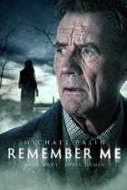 Помни меня