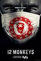 Постер сериала 12 обезьян
