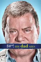 Постер сериала Бред, который несет мой отец