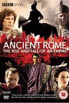 Древний Рим: Расцвет и падение империи