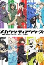 Постер сериала Актеры города Мэкаку