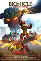Постер сериала ЛЕГО Бионикл: Путешествие