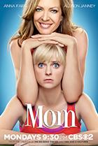 Постер сериала Мамочка