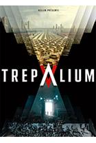 Трепалиум