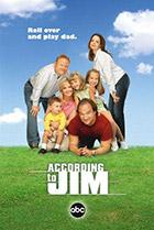 Постер сериала Как сказал Джим