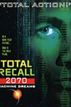 Постер сериала Вспомнить все 2070