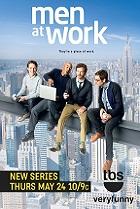 Постер сериала Мужчины за работой