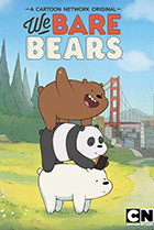 Мы обычные медведи
