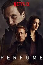 Постер сериала Аромат