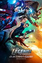 Постер сериала Легенды завтрашнего дня
