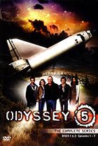 Одиссея 5
