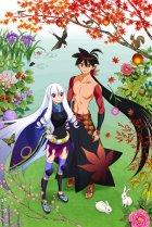 Постер сериала Истории мечей