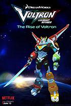 Постер сериала Вольтрон: Легендарный Защитник