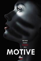 Постер сериала Мотив