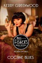 Постер сериала Леди-детектив мисс Фрайни Фишер
