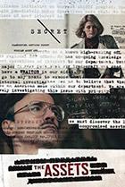 Постер сериала Активы
