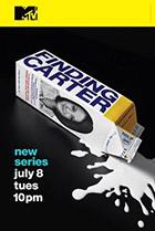 В поисках Картер