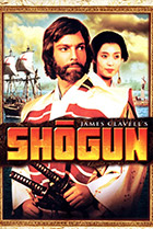Постер сериала Сёгун