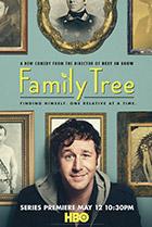 Постер сериала Семейное древо