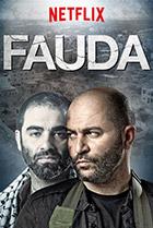 Постер сериала Фауда