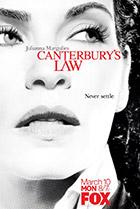 Кентерберийский закон