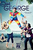 Постер сериала Великолепный Джордж