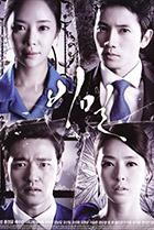 Постер сериала Тайная любовь