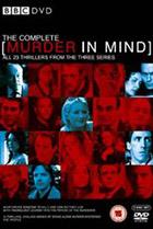 Убийство в сознании