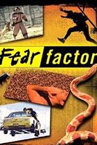Фактор страха