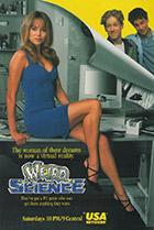 Чудеса науки