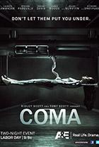 Постер сериала Кома