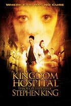 Королевский госпиталь