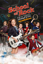 Постер сериала Школа рока