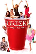 Постер сериала Университет