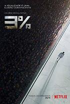 Постер сериала 3%