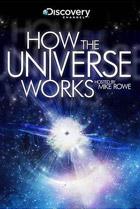 Постер сериала Как устроена Вселенная