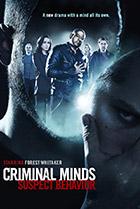 Постер сериала Мыслить как преступник: Поведение подозреваемого