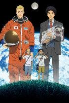 Космические братья