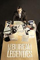 Постер сериала Бюро легенд