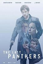 Постер сериала Последние пантеры